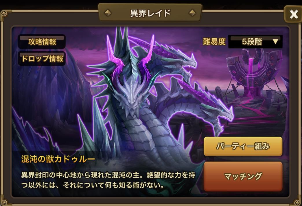 f:id:ryu-chance:20200405213237j:plain
