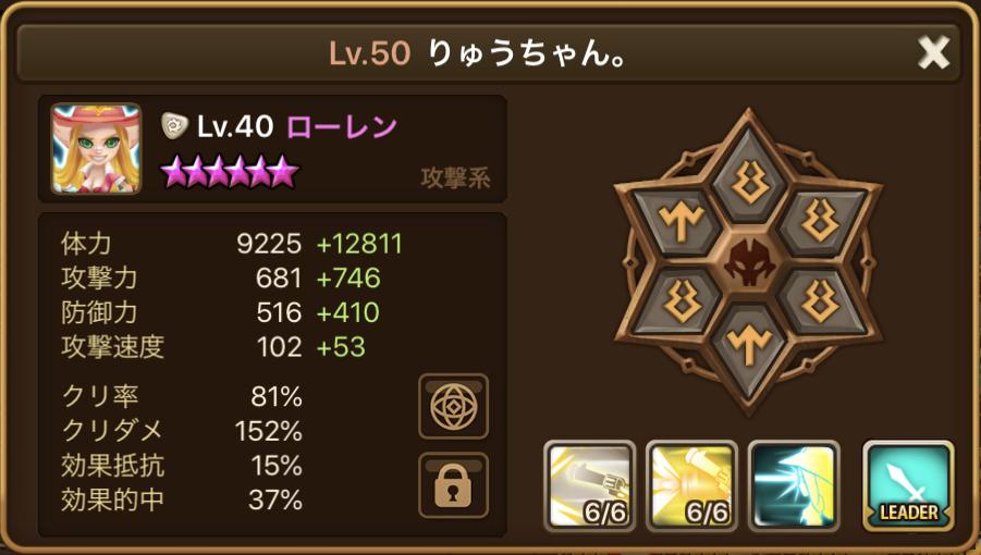 f:id:ryu-chance:20200405214451j:plain