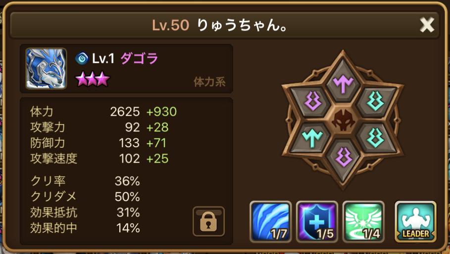 f:id:ryu-chance:20200405214527j:plain