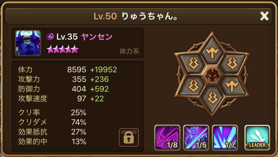 f:id:ryu-chance:20200405214531j:plain