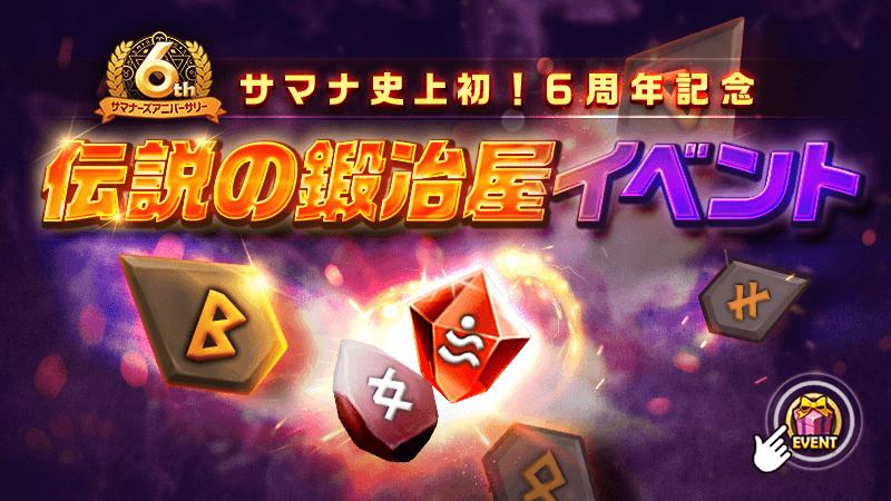 f:id:ryu-chance:20200410230052p:plain