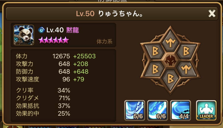 f:id:ryu-chance:20200413230703j:plain