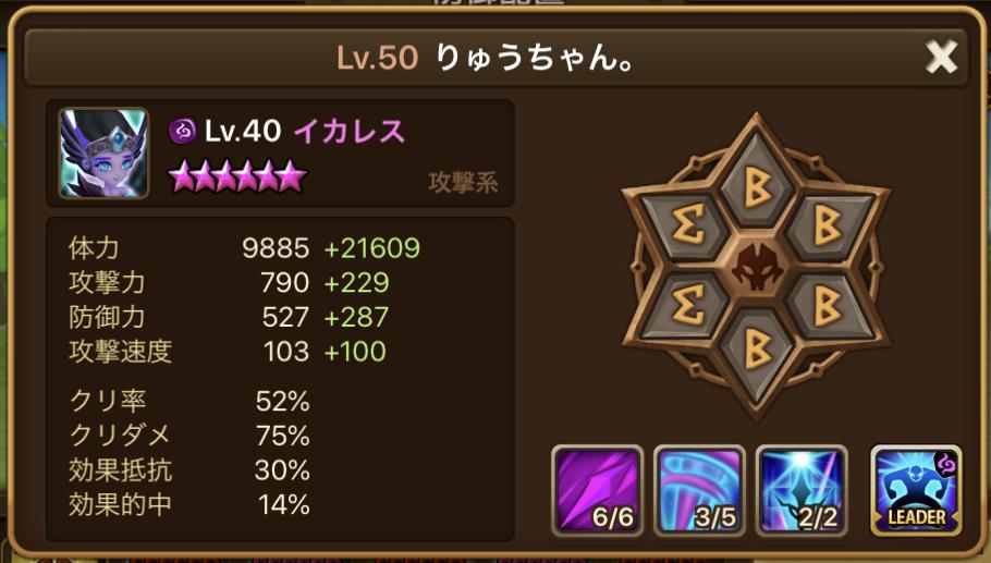 f:id:ryu-chance:20200413230709j:plain
