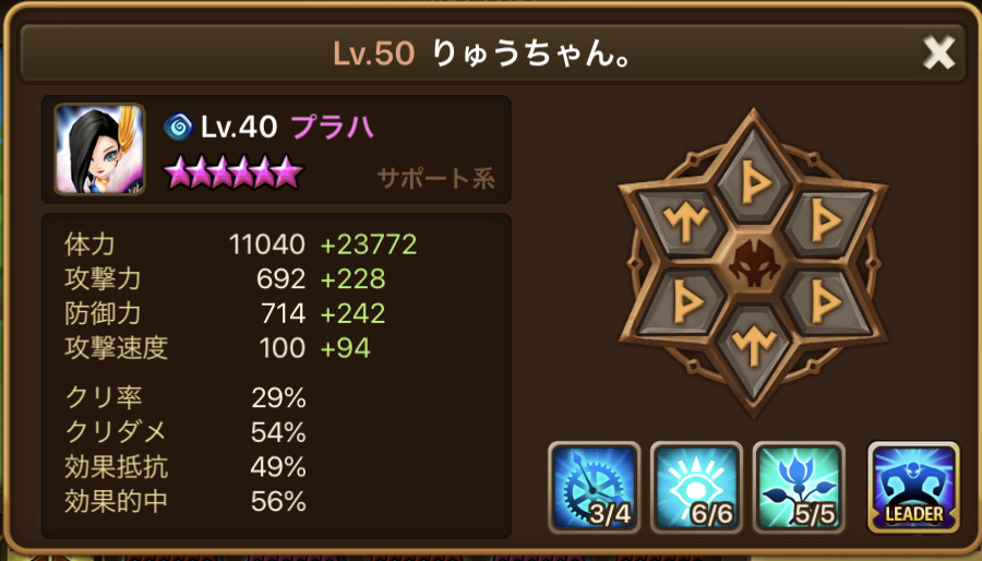 f:id:ryu-chance:20200413230713j:plain