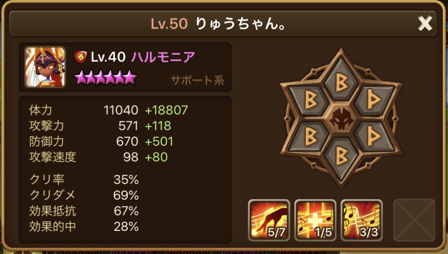 f:id:ryu-chance:20200413230717j:plain