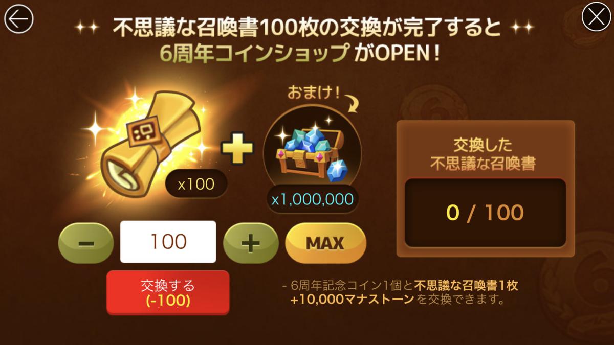 f:id:ryu-chance:20200415184202p:plain