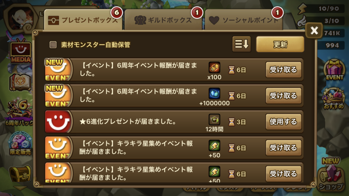 f:id:ryu-chance:20200415184657p:plain