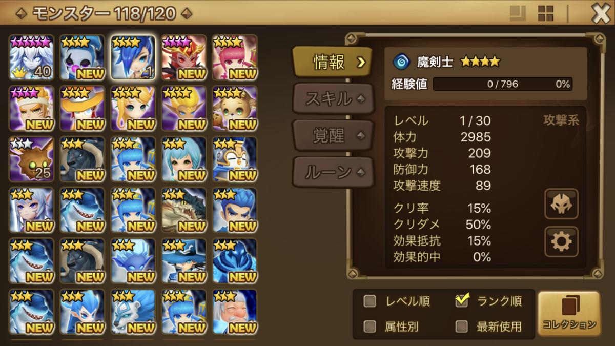 f:id:ryu-chance:20200415185401p:plain