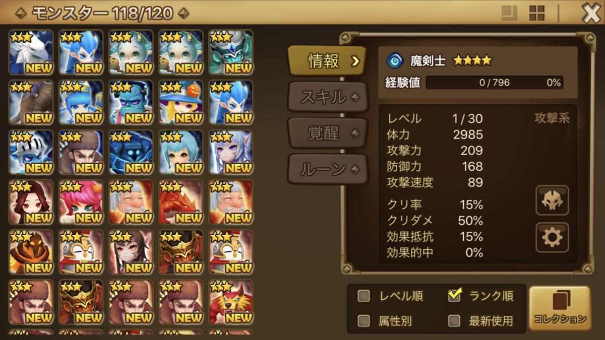f:id:ryu-chance:20200415185403p:plain