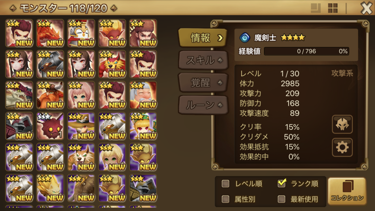 f:id:ryu-chance:20200415185404p:plain