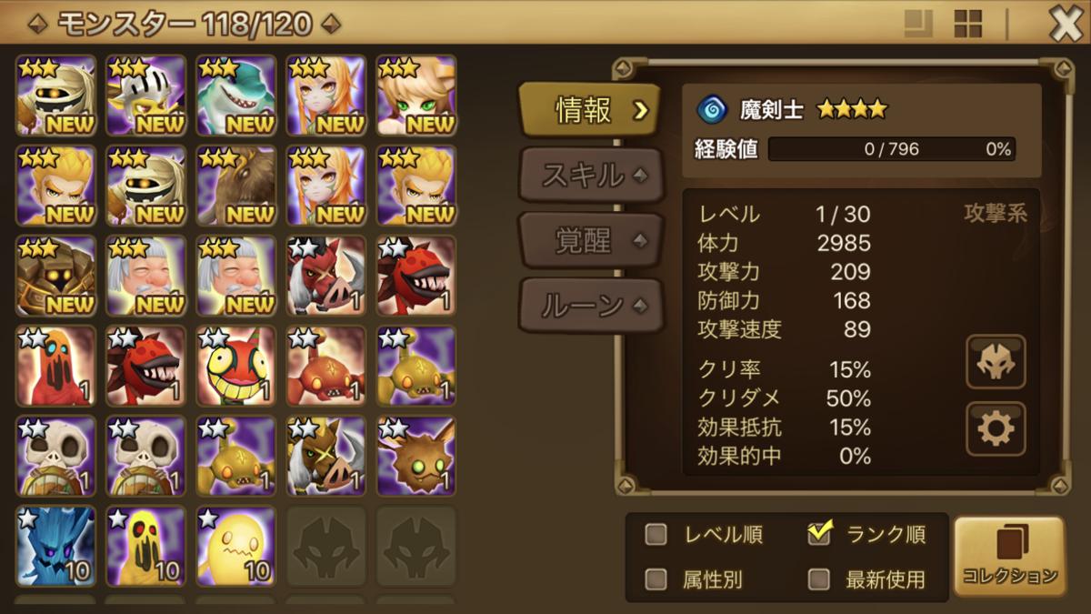 f:id:ryu-chance:20200415185407p:plain