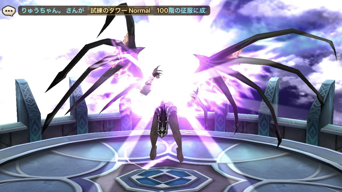 f:id:ryu-chance:20200417203740p:plain