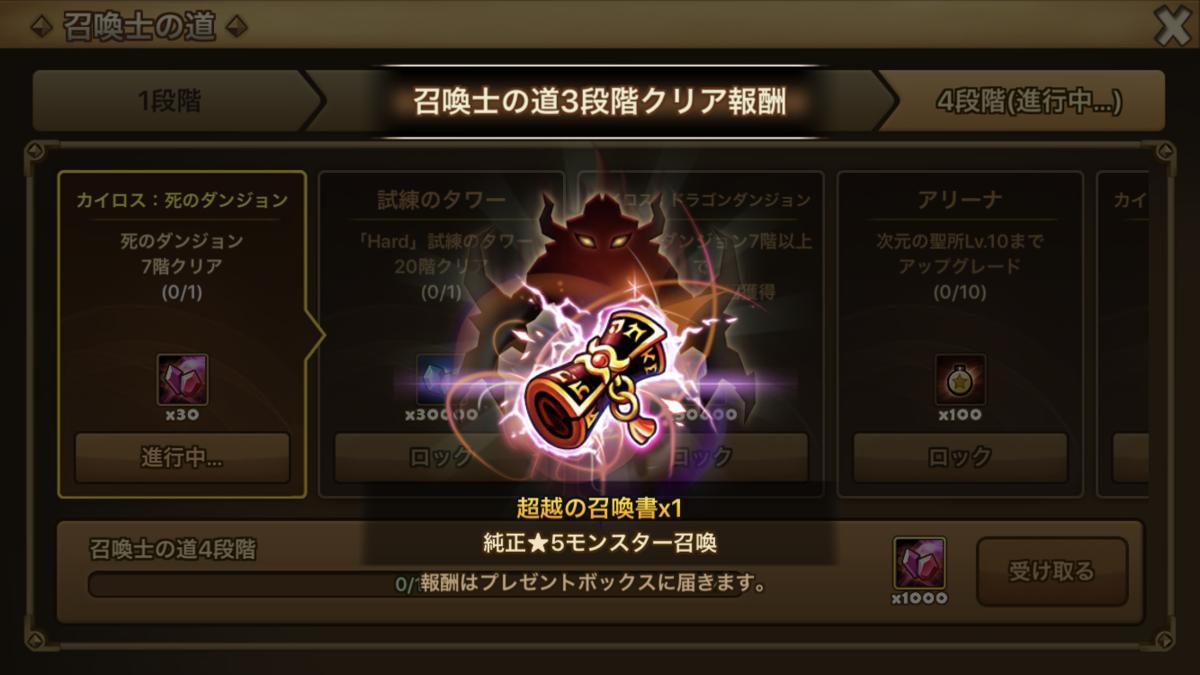 f:id:ryu-chance:20200426155317p:plain