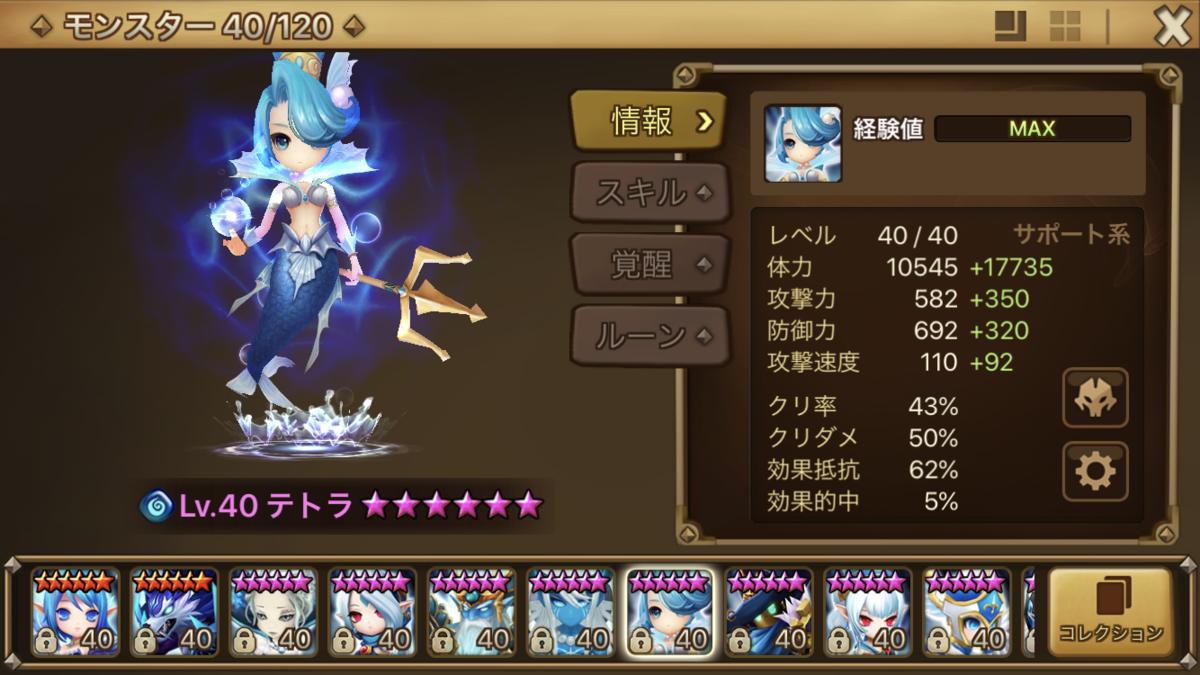 f:id:ryu-chance:20200503173111p:plain
