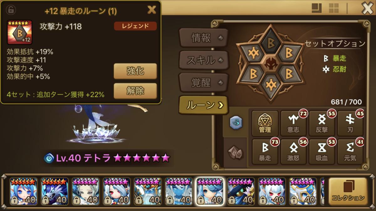 f:id:ryu-chance:20200503173115p:plain