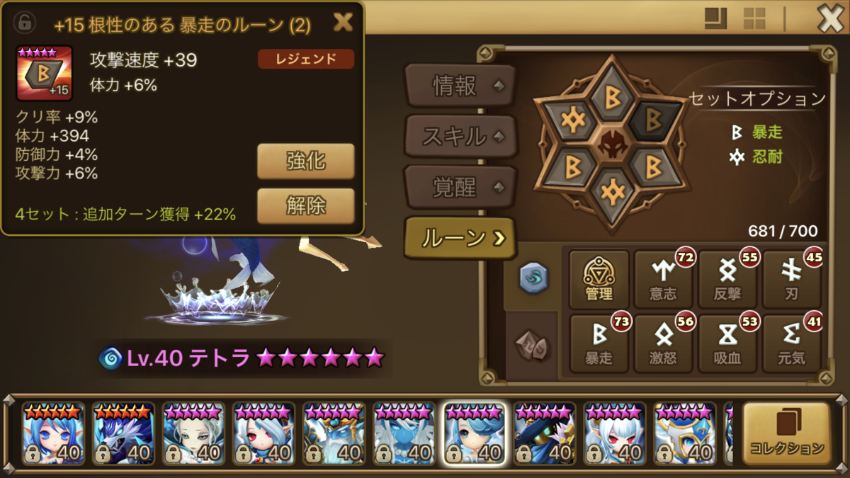 f:id:ryu-chance:20200503173116p:plain