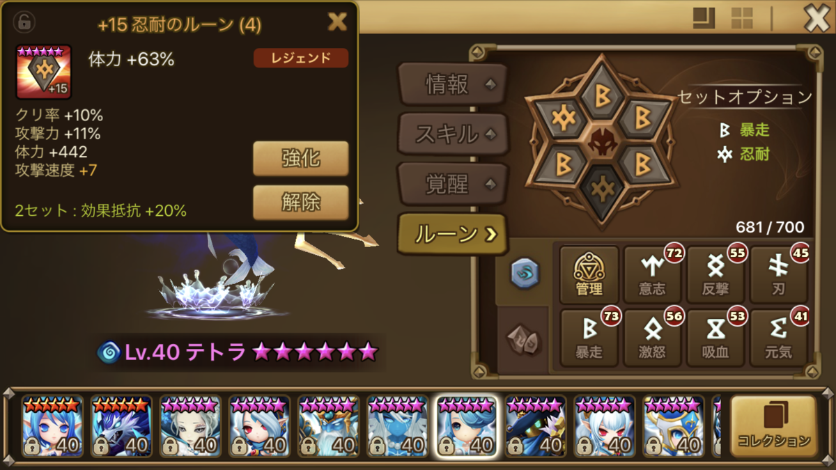 f:id:ryu-chance:20200503173140p:plain