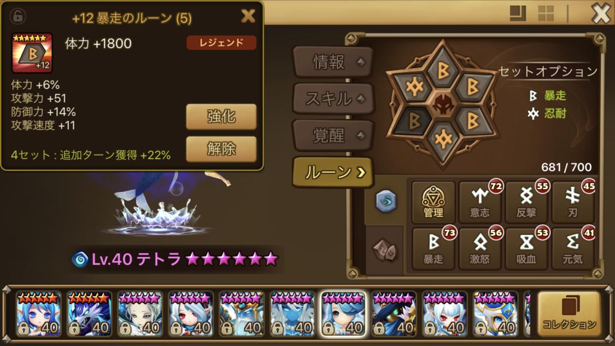 f:id:ryu-chance:20200503173142p:plain
