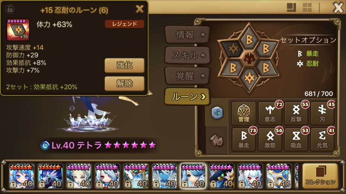 f:id:ryu-chance:20200503173144p:plain