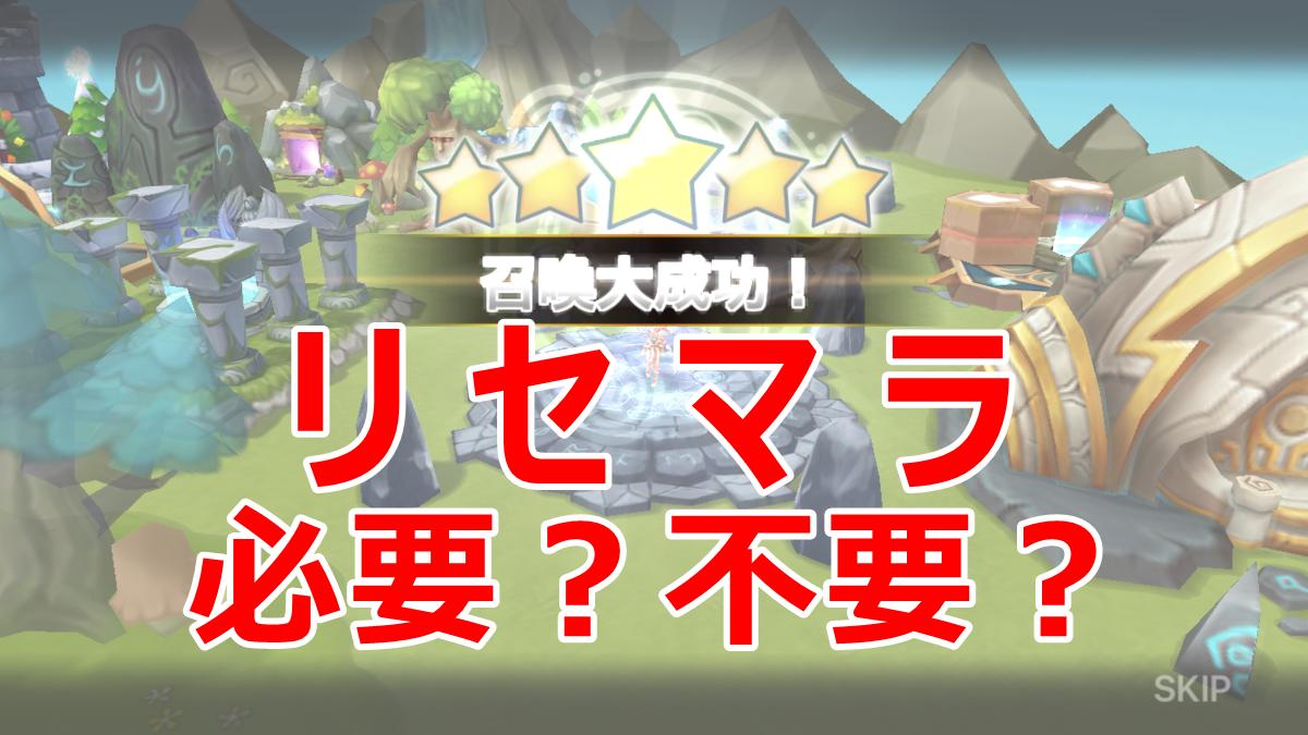 f:id:ryu-chance:20200509214215p:plain