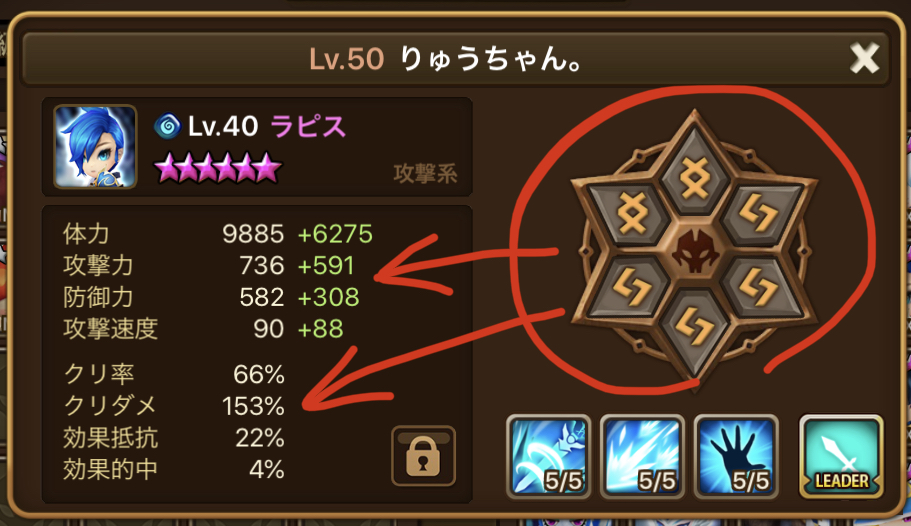 f:id:ryu-chance:20200509221119j:plain