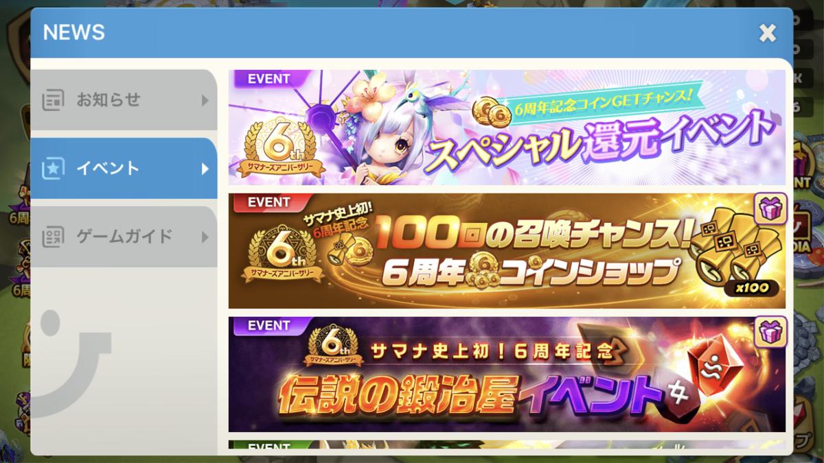 f:id:ryu-chance:20200509221656p:plain