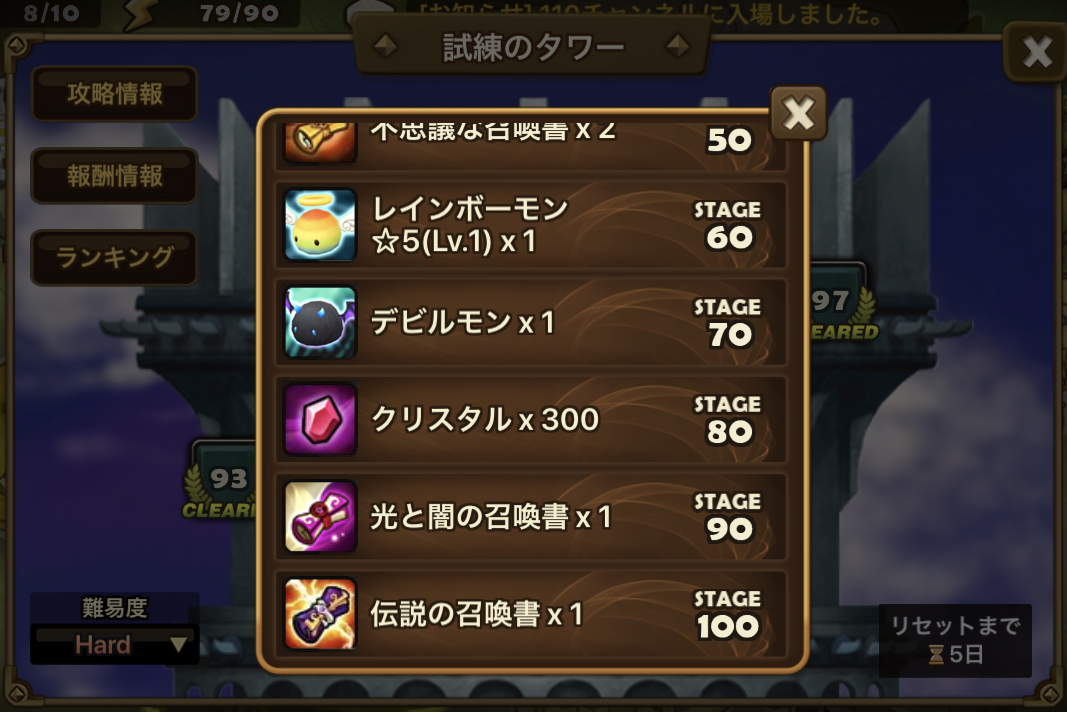 f:id:ryu-chance:20200509221707j:plain