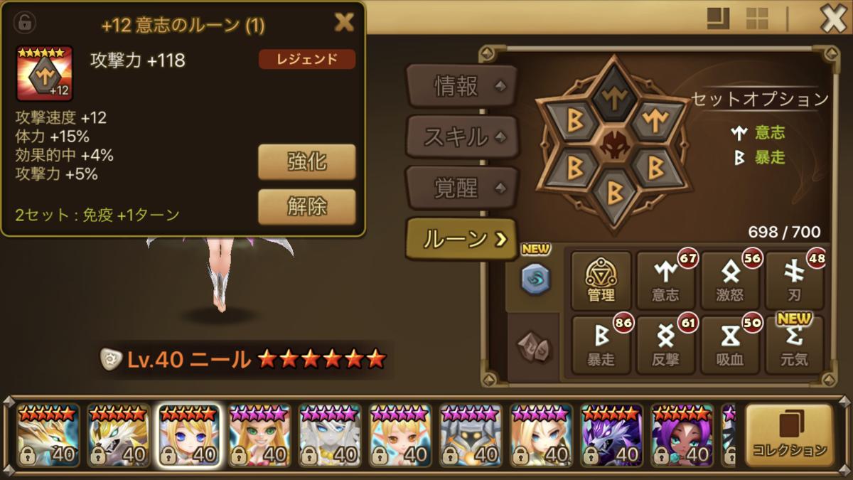 f:id:ryu-chance:20200510233827p:plain
