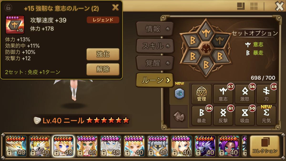 f:id:ryu-chance:20200510233829p:plain