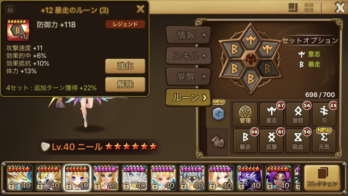 f:id:ryu-chance:20200510233832p:plain