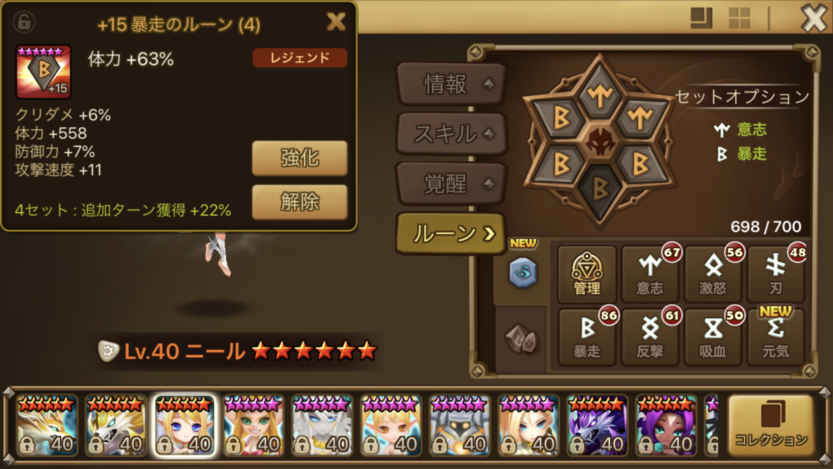 f:id:ryu-chance:20200510233836p:plain