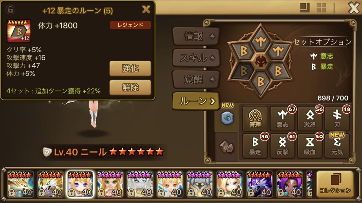 f:id:ryu-chance:20200510233839p:plain