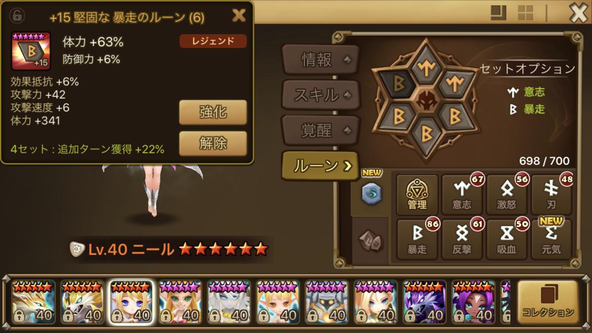 f:id:ryu-chance:20200510233841p:plain