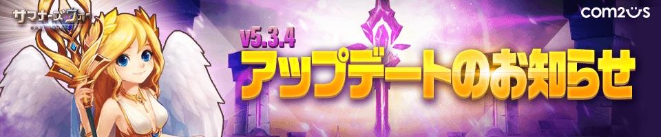 f:id:ryu-chance:20200514193631j:plain