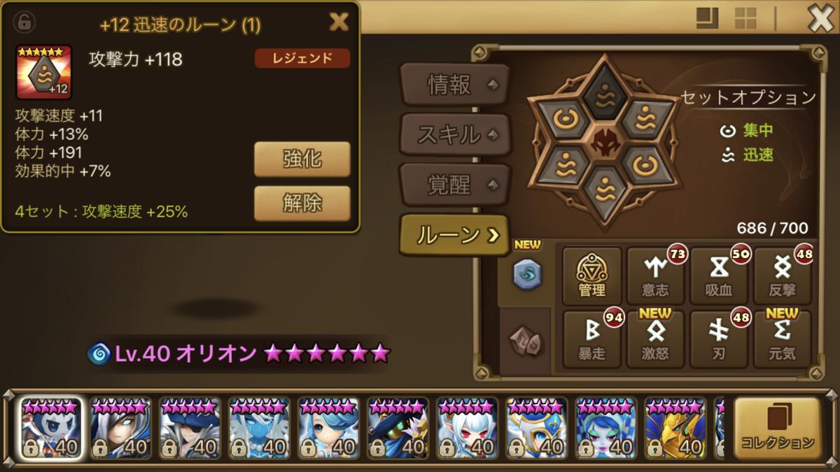 f:id:ryu-chance:20200516200842p:plain