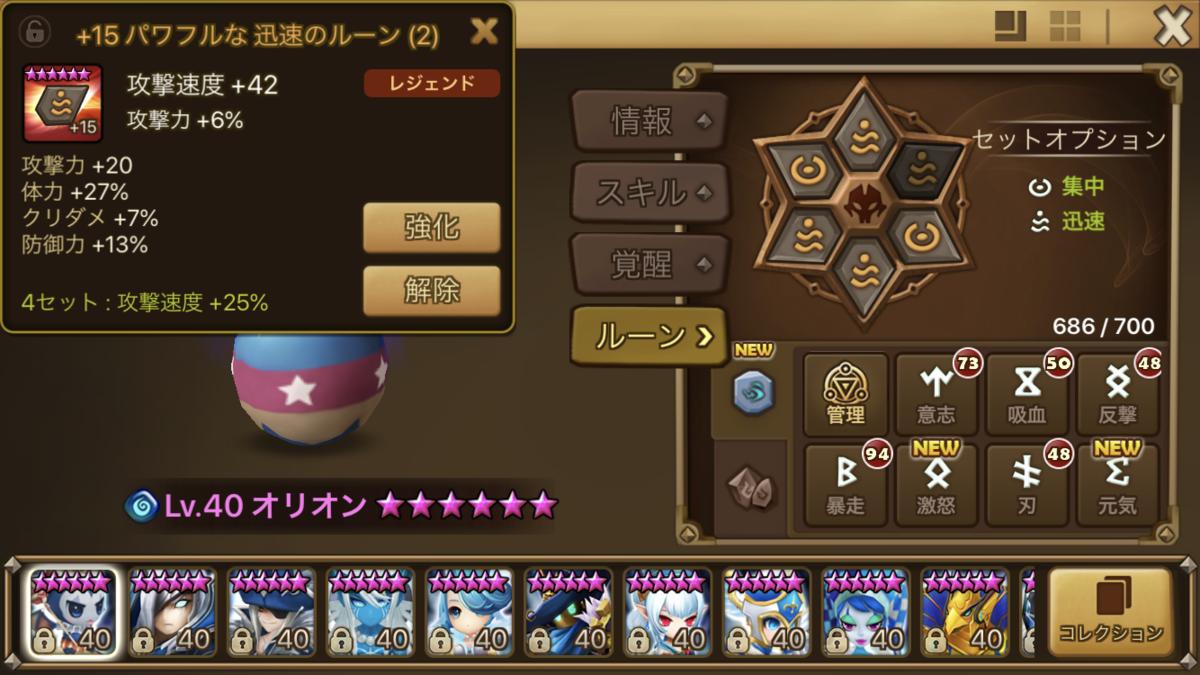 f:id:ryu-chance:20200516200844p:plain