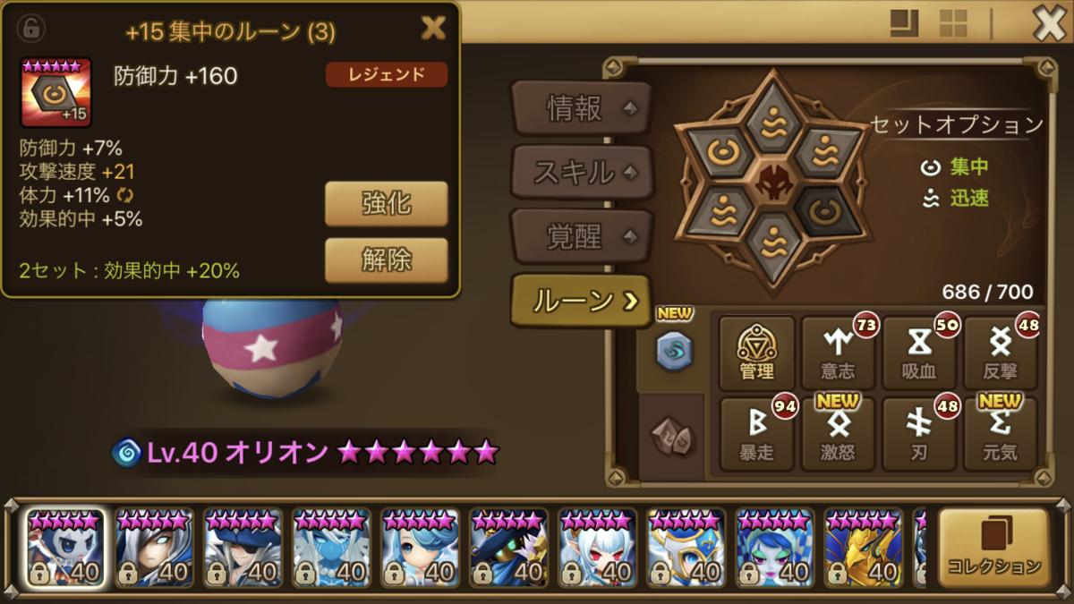 f:id:ryu-chance:20200516200846p:plain