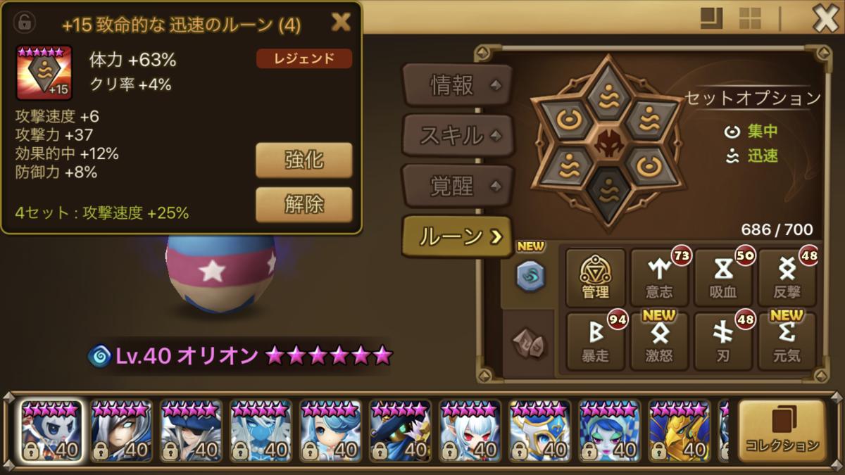 f:id:ryu-chance:20200516200848p:plain