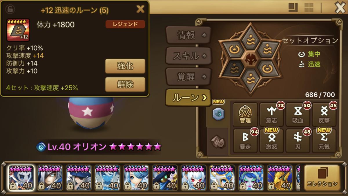 f:id:ryu-chance:20200516200851p:plain