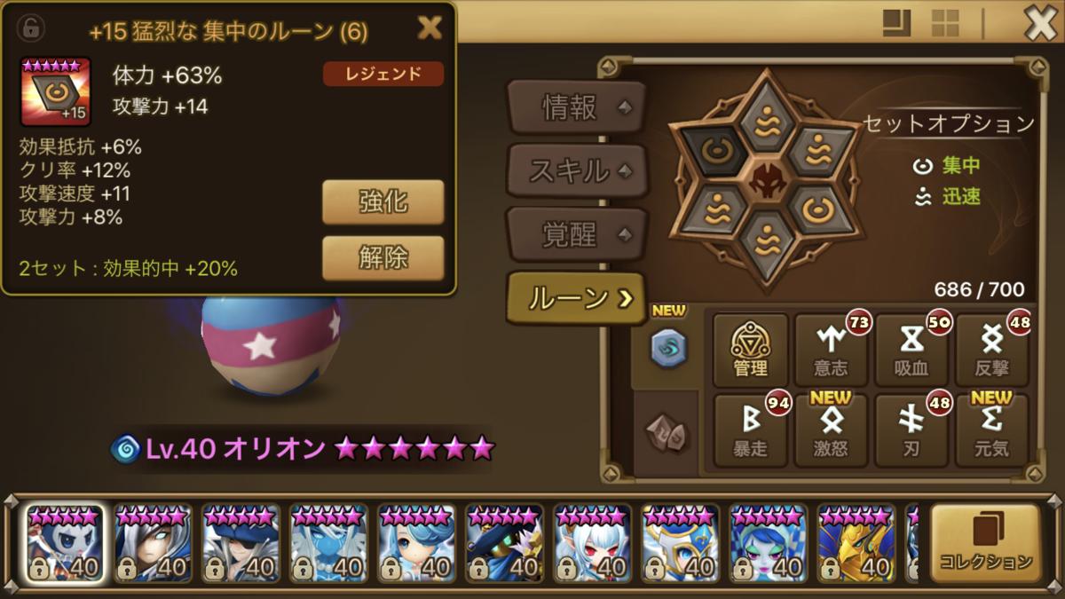 f:id:ryu-chance:20200516200853p:plain