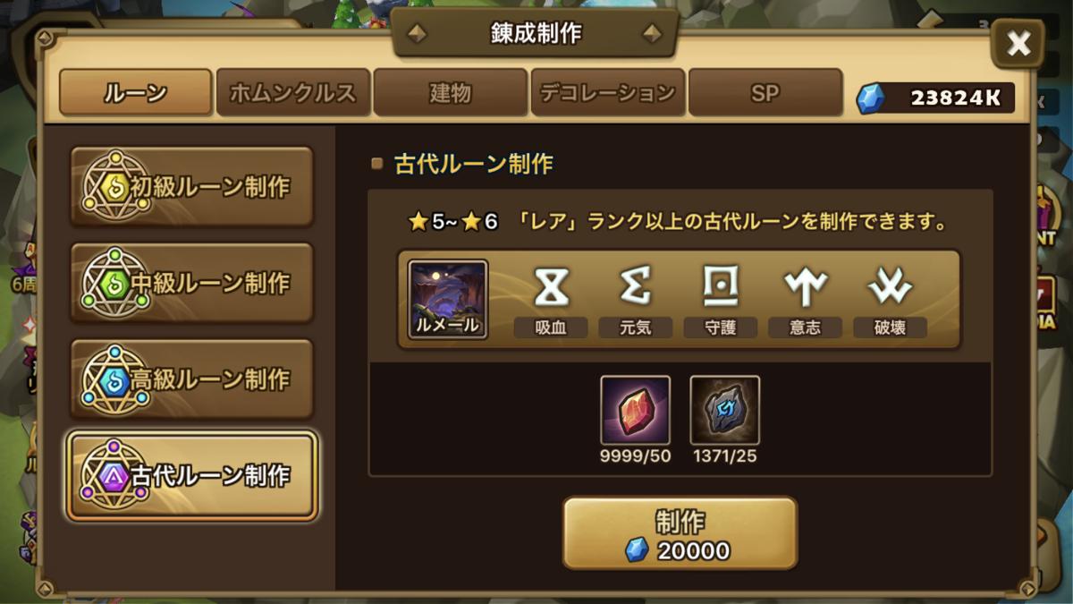f:id:ryu-chance:20200516201307p:plain