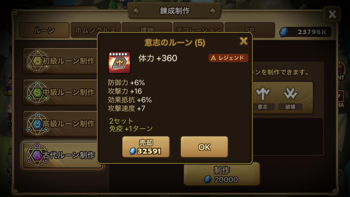 f:id:ryu-chance:20200516201832p:plain