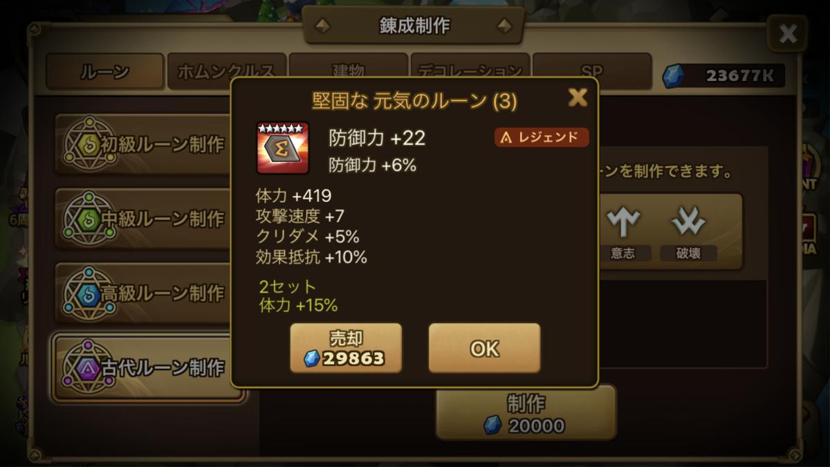 f:id:ryu-chance:20200516201838p:plain