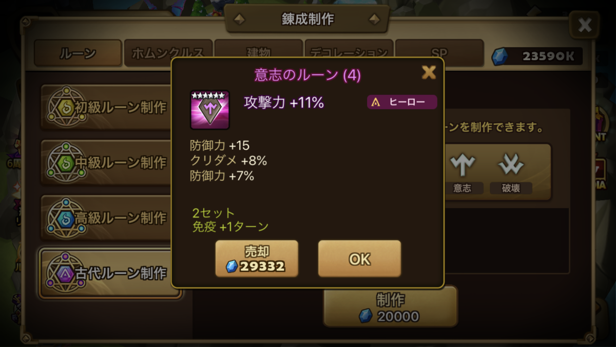 f:id:ryu-chance:20200516201847p:plain