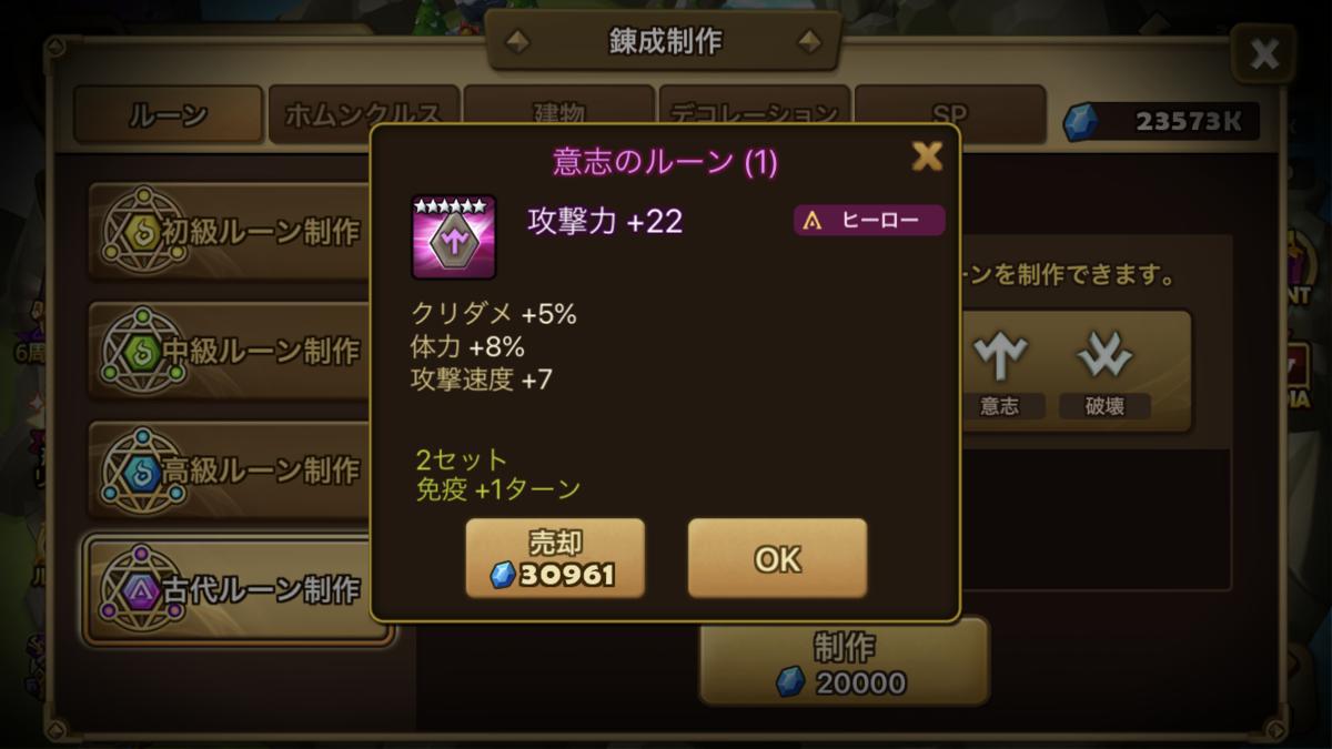 f:id:ryu-chance:20200516201853p:plain