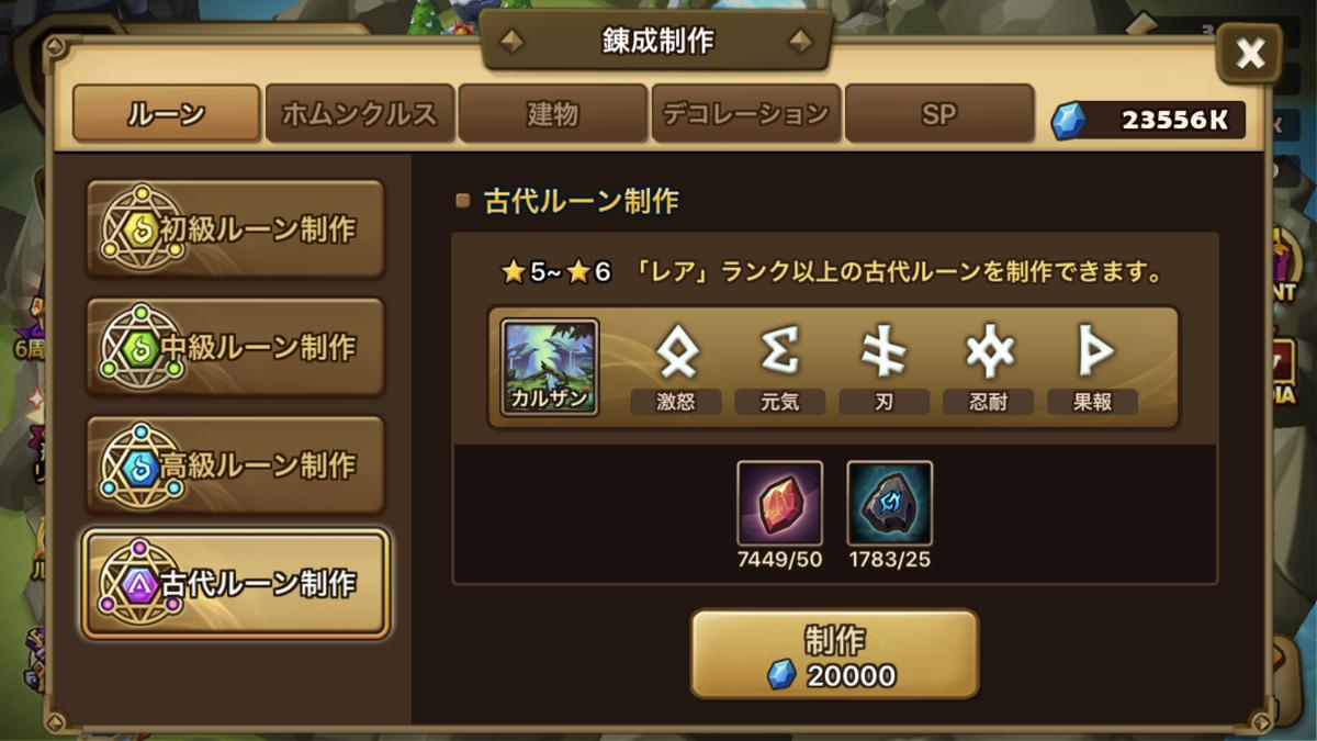 f:id:ryu-chance:20200516201900p:plain