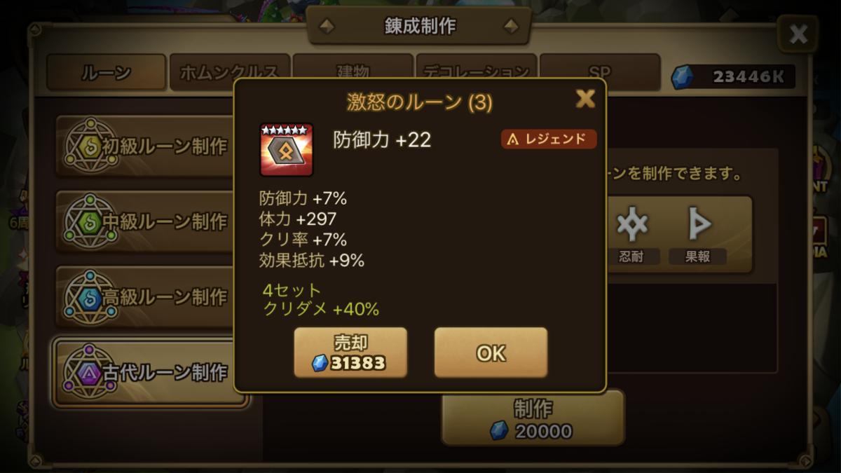 f:id:ryu-chance:20200516201908p:plain