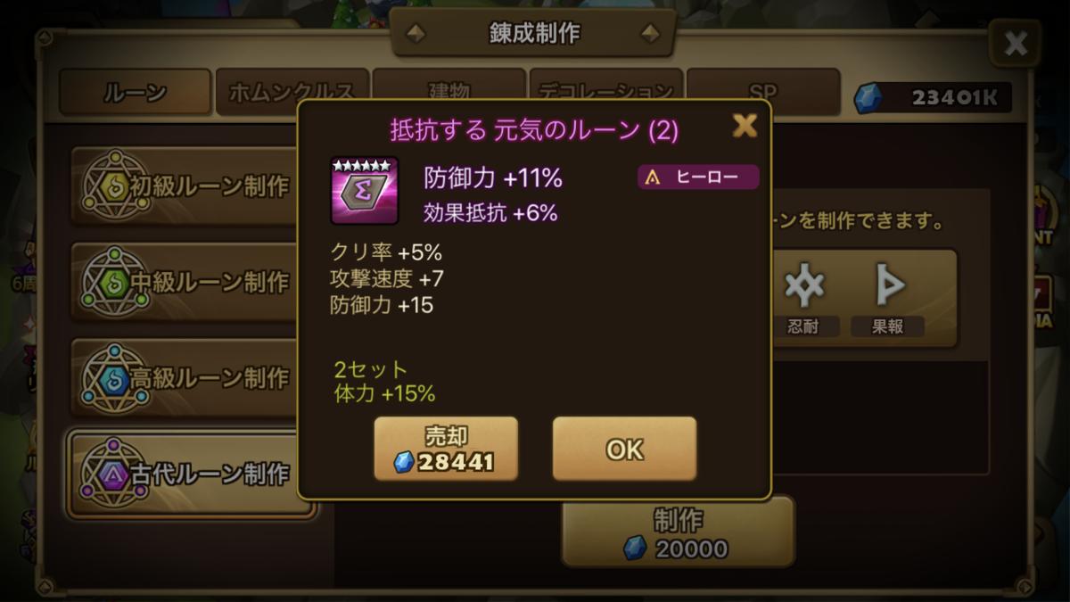 f:id:ryu-chance:20200516201913p:plain