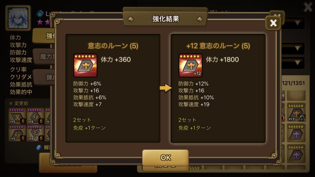 f:id:ryu-chance:20200516201921p:plain