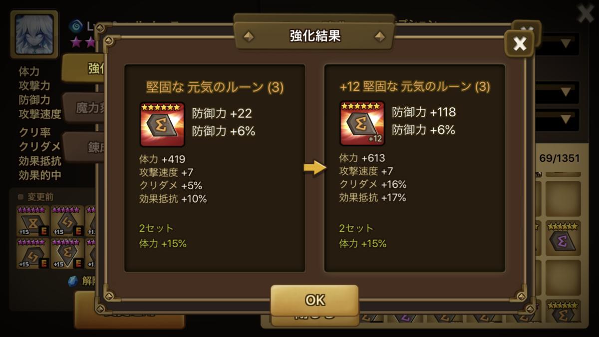 f:id:ryu-chance:20200516201927p:plain